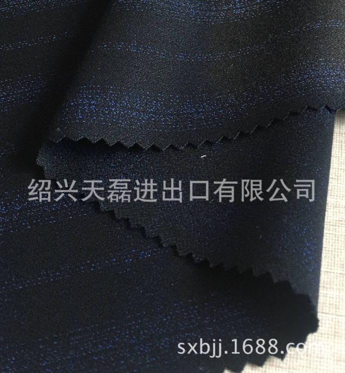 厂家直销TR混纺西装面料 活性染色服装面料