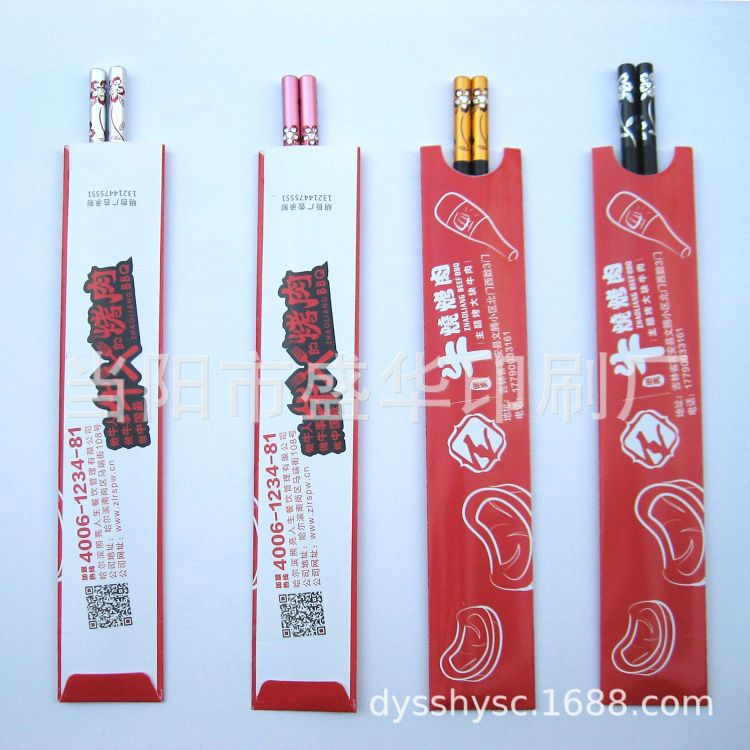 供应苏州筷纸套 筷子包装纸套机制厂家(图)