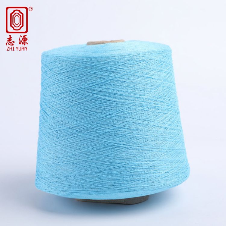 志源纺织 新品上市24支柔爽纱 带有丝的光泽手感顺滑柔爽纱线现货