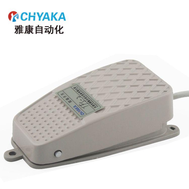 天得TFS-2品质寿命长医疗机械设备银触点微动小型脚踏控制开关