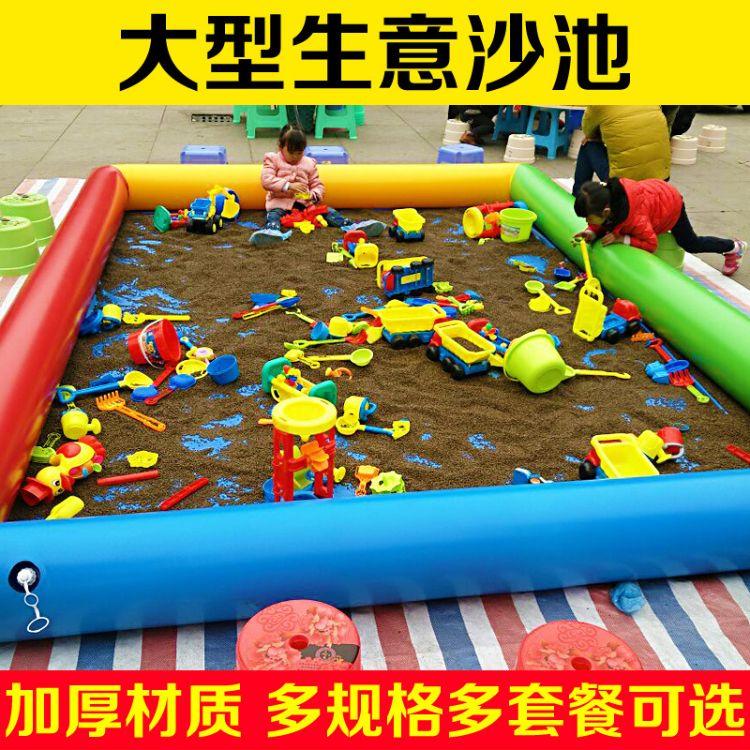 大型决明子生意沙池沙滩玩具充气池大号加厚充气沙池广场地摊夜市
