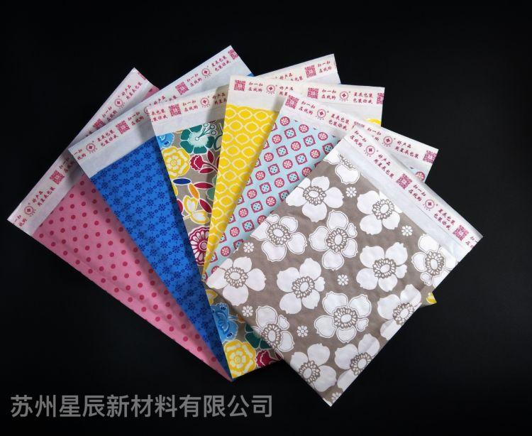 供应高质量印刷牛皮纸气泡袋 印刷牛皮纸气泡袋 白色牛皮纸气泡袋