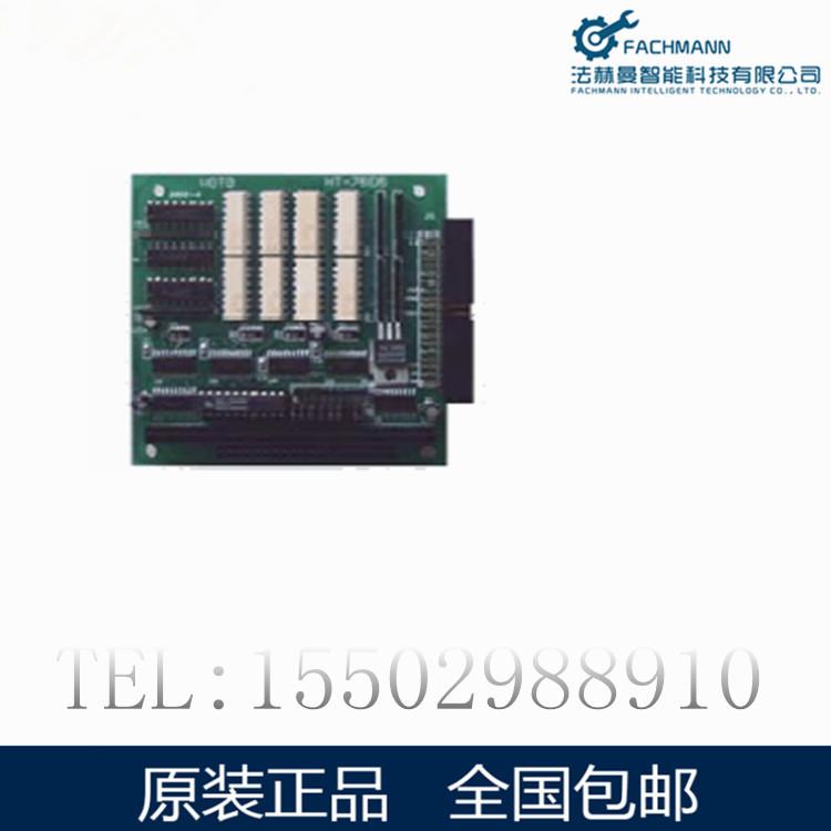 法赫曼研祥正品计算机工控机板卡XC-1802