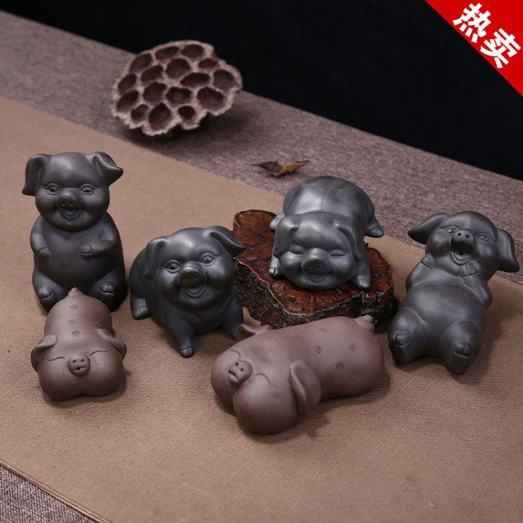 厂家直销 茶具动物茶宠正品紫砂茶宠摆件彩砂可爱猪财猪茶宠