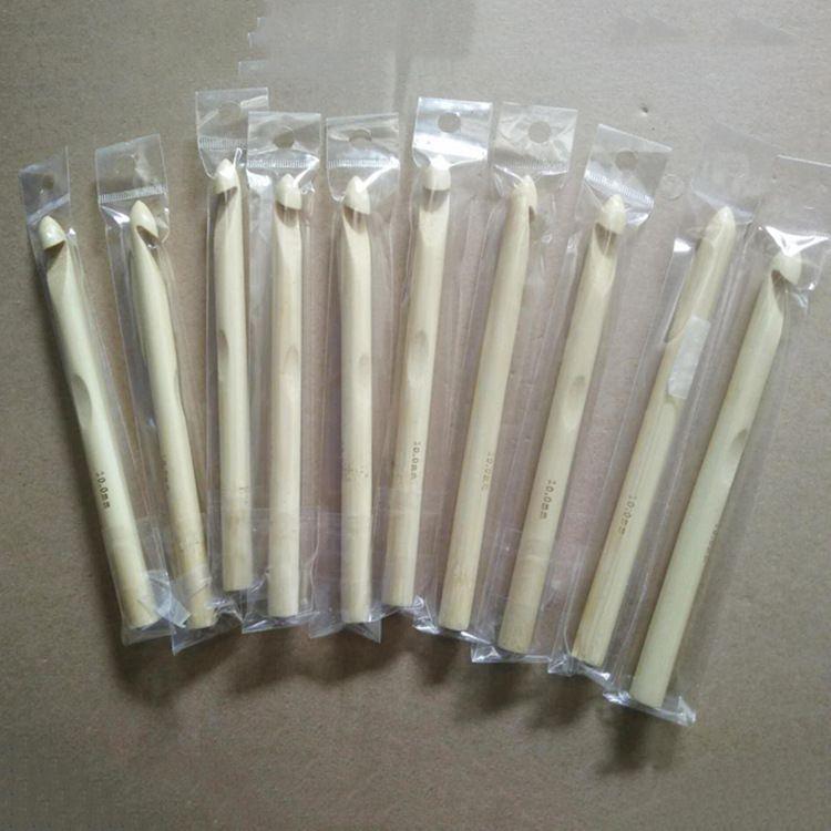 可批发手工制作光滑表面本色竹木钩针 编织工具竹制钩针 DIY木针