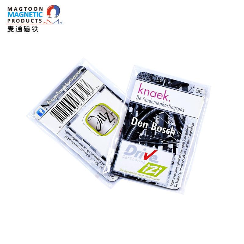 展销会礼品 磁性宣传册 磁性电话本 磁性小册子 工厂直供