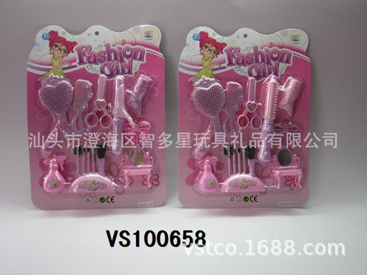 供应儿童饰品玩具 过家家化妆工具 粉红饰品