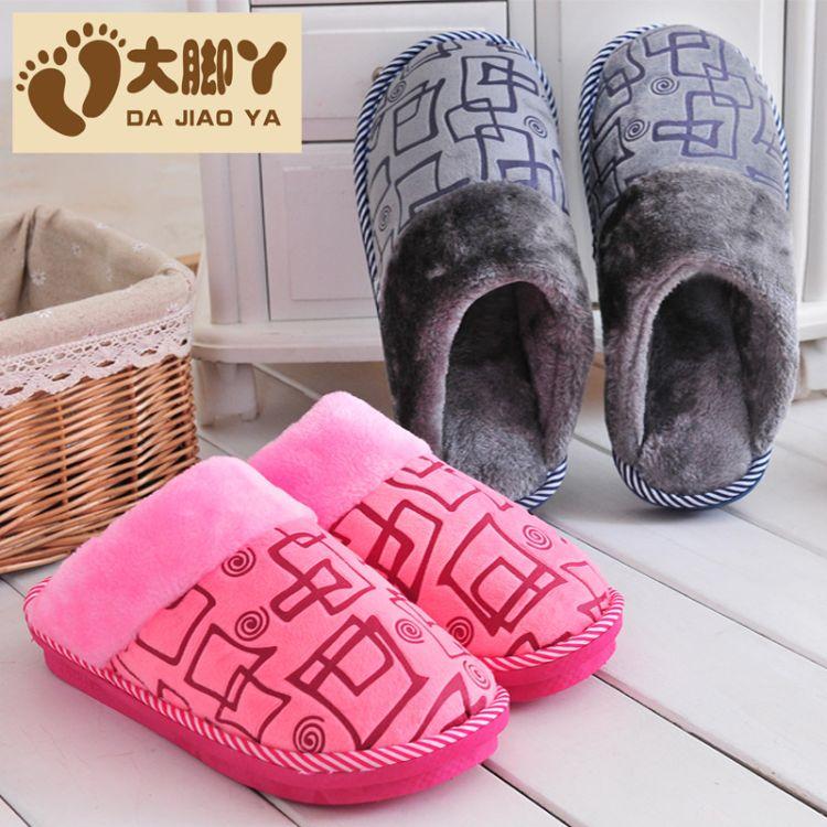 新款 石头棉拖鞋女男士居家舒适保暖厚底地摊货源批发冬季毛毛拖