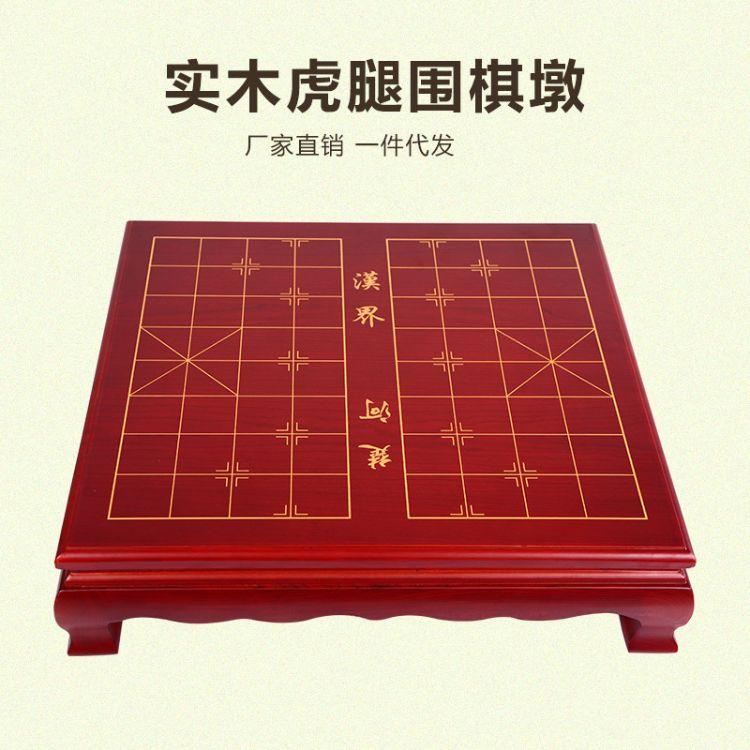 厂家直销维康 虎腿雕刻新榧,u中国象棋围棋桌 中式落地式棋盘桌