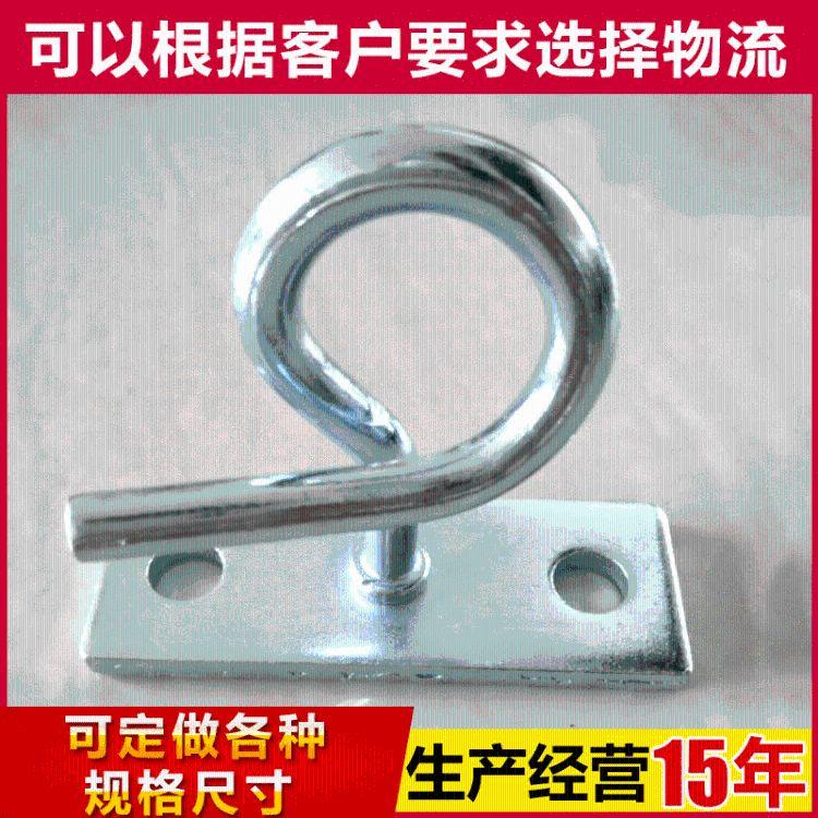 批发生产加厚板C型拉钩 C型拉钩ftth入户辅件冷轧板C型拉钩