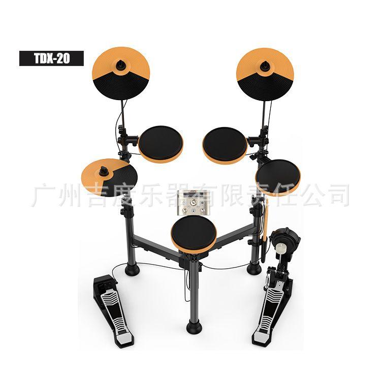 阿诺玛AROMA 电子鼓 爵士鼓 架子鼓 入门初学 折叠电鼓批发