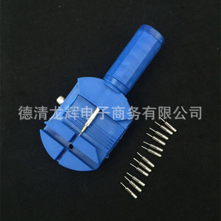 钢带手表拆表器 修表工具调表器批发 拆带器 调节表带工具+12针头