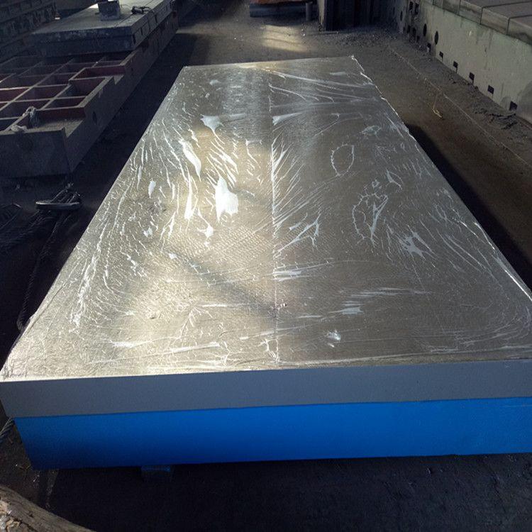 宏双专业生产大型3-6米铸铁平板 拼接装配平台 T型槽工作台 焊接平台