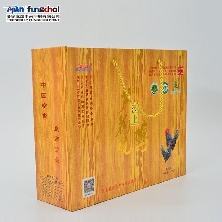 食品包装盒 水果特产彩盒 瓦楞坑纸盒手提包装盒 高品质手提盒