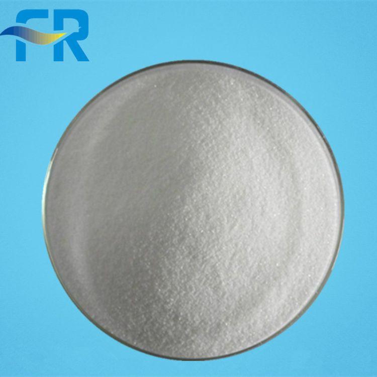 现货直销 柠檬酸亚锡二钠 食品级抗氧化剂 柠檬酸亚锡二钠