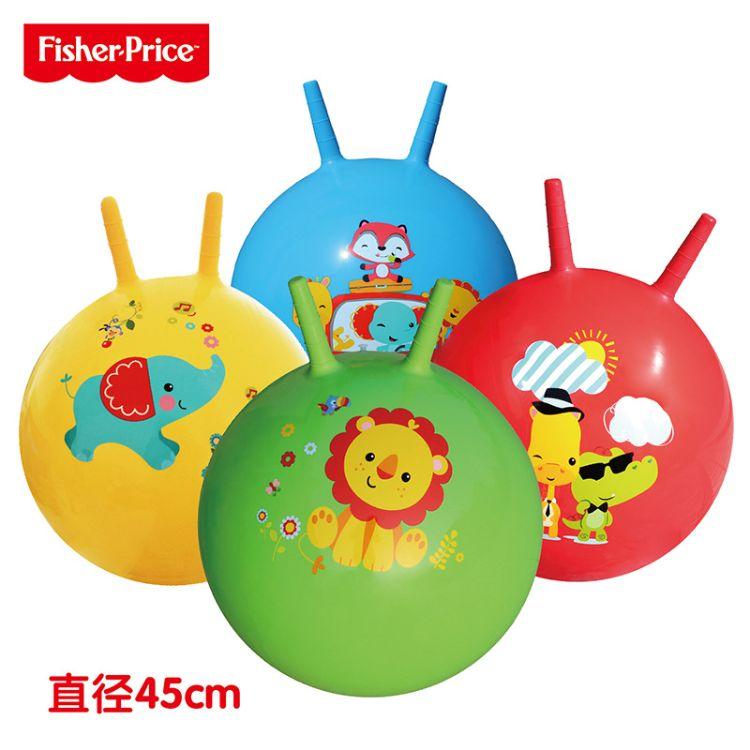 正品费雪羊角球18寸跳跳球儿童充气玩具皮球加大加厚儿童运动跳跳