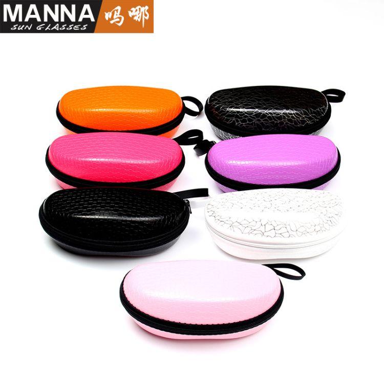 新款皮质拉链盒 大容量太阳镜盒 时尚格子网纹墨镜盒批发