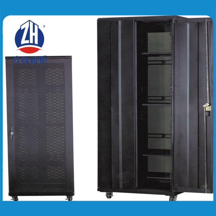 质保一年42U品牌服务器机柜zh-8942前后双开网门黑色浅灰色均可