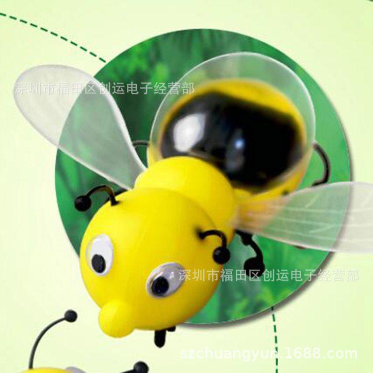 太阳能小蜜蜂 生日礼物 蛊惑 创意礼品 搞怪 科学启蒙 环保潮品