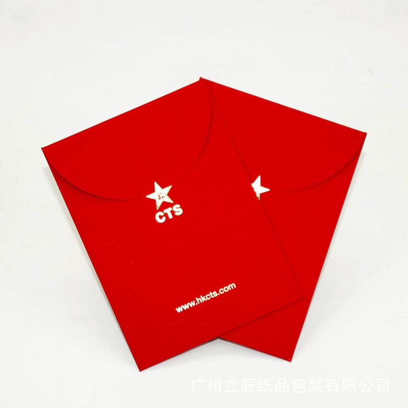 专业定制红包 港版红包 鼠年利是封 支持定制烫金logo