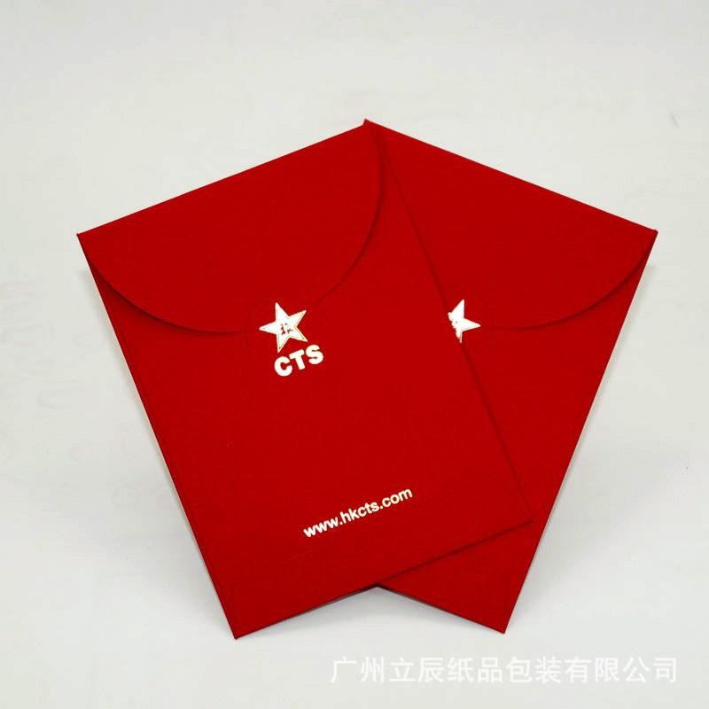 鼠年利是封烫金加工厂 专业设计定制 新款鼠年红包 欢迎来电咨询