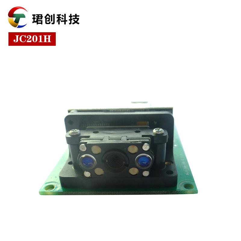 JC201H嵌入式二维码引擎 二维扫描模快 全码制快速二维码扫描模组