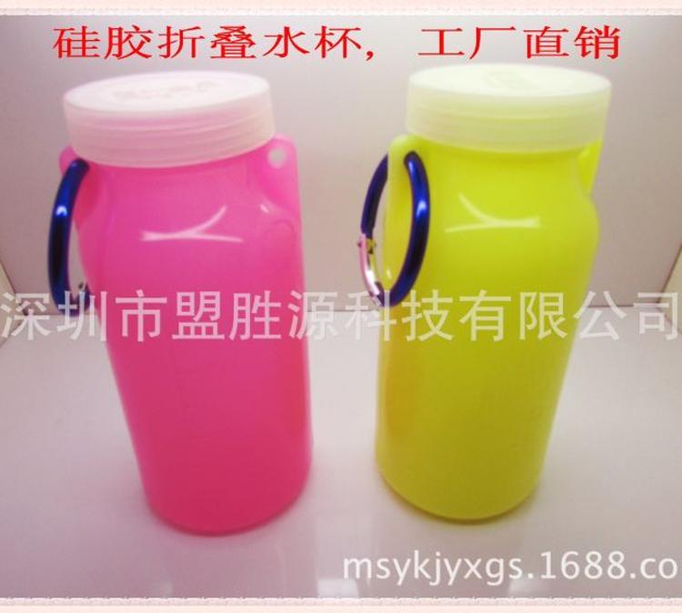 厂家直销新款创意硅胶水杯可爱果冻杯 户外折叠便携运动水杯