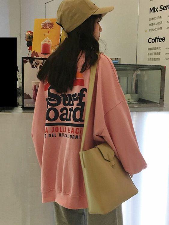 批发2018新款女长袖春秋装韩版薄款大码宽松上衣服一件代发