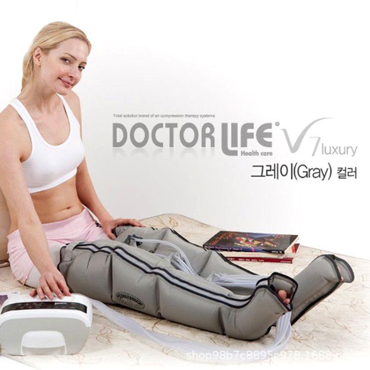 买一送6 韩国大星空气波治疗仪 LX7/V7 水肿按摩腿胳膊腰