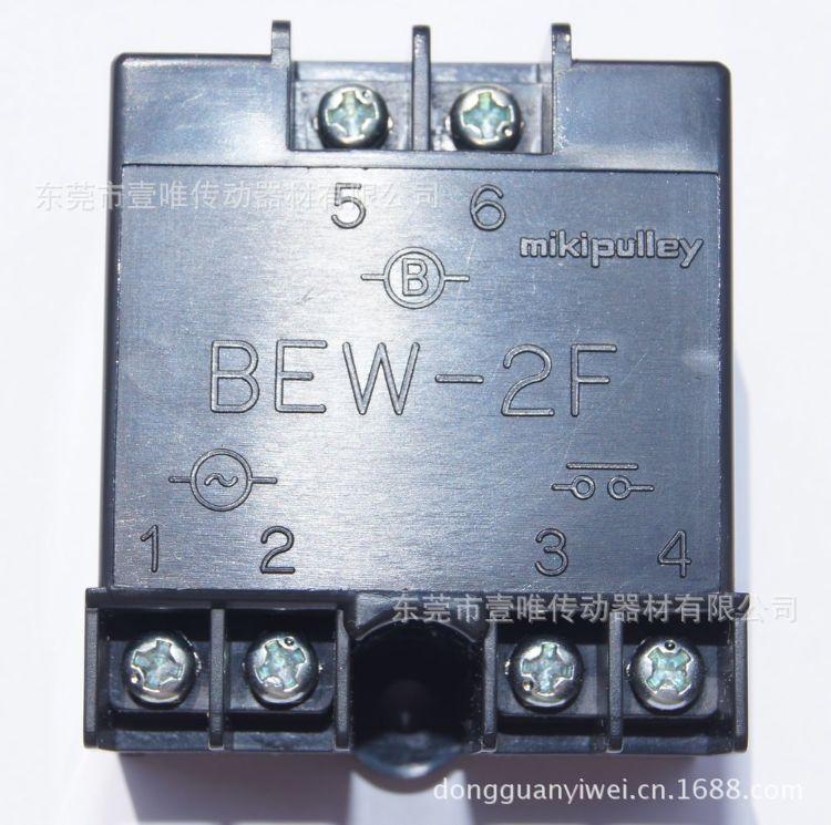 日本三木电源装置MIKIPULLEY电源转换器电源块BEW-2F