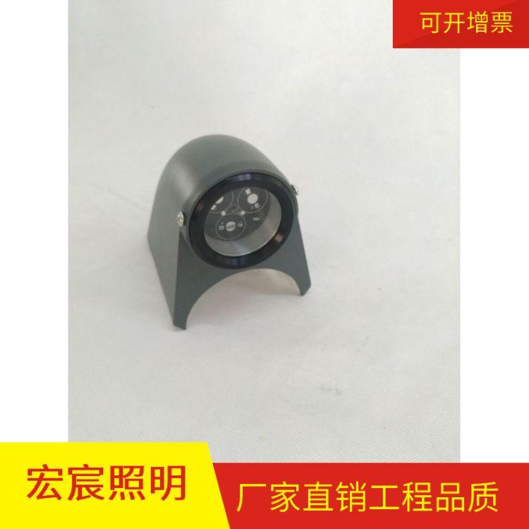 LED投光灯外壳 led射灯外壳 3W  户外防水 厂价直销 新款 U型