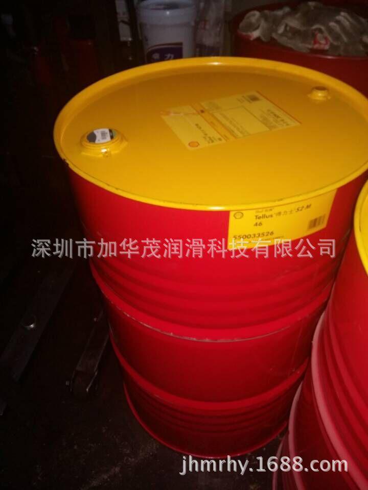 壳牌AIRTOOL S2A100气动工具油/壳牌Shell气动工具油S2 A 100