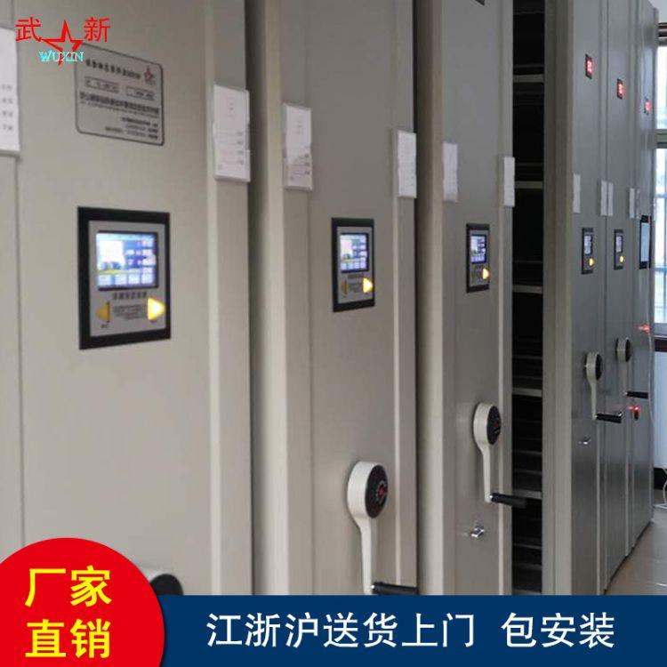 武新图书室密集架- 智能档案柜-档案室专用储存柜价格优惠