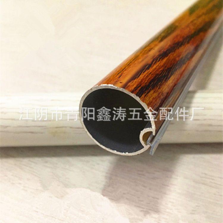 厂家直销 单孔木纹经济适用款 铝合金罗马杆 窗帘专用高品质轨道
