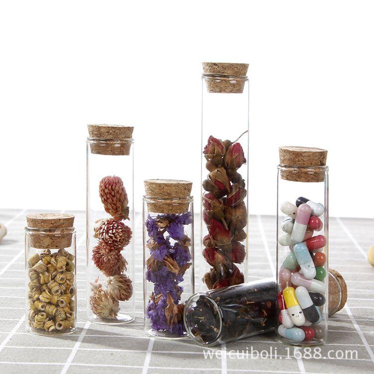 高硼硅管制瓶 小药瓶 木塞瓶
