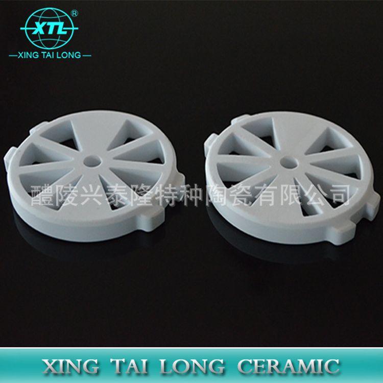 生产销售 95 瓷水阀片 精密陶瓷水阀片 气阀片