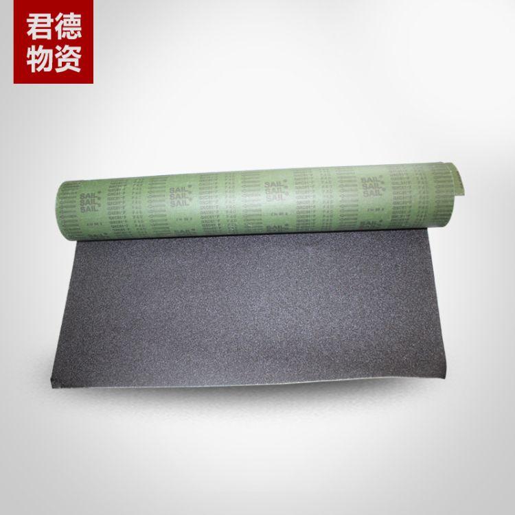 厂家批发黑碳化硅砂布卷 抛光打磨纱布卷 家具打磨纸 手撕砂布