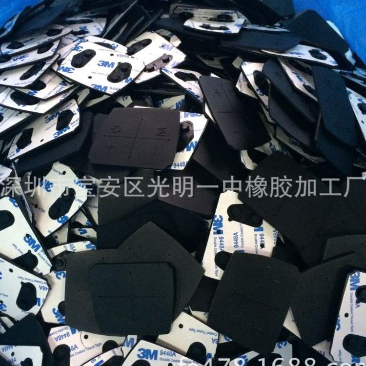 【一中】背胶硅胶垫片  3M硅胶垫片定制