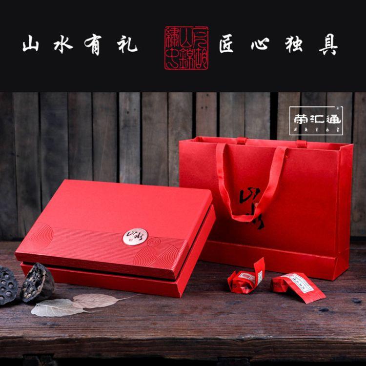 厂家直销茶叶包装盒复古通用茶礼空礼盒木质30泡装铁观音茶叶盒