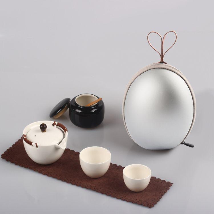 品鸣山 灰色小吉蛋茶具便携旅行茶具套装包 一壶二杯礼品定制logo