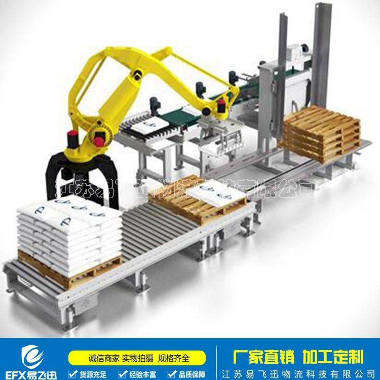 厂家直销 拆码盘机 拆码垛机械手 完善售后服务 品质保证