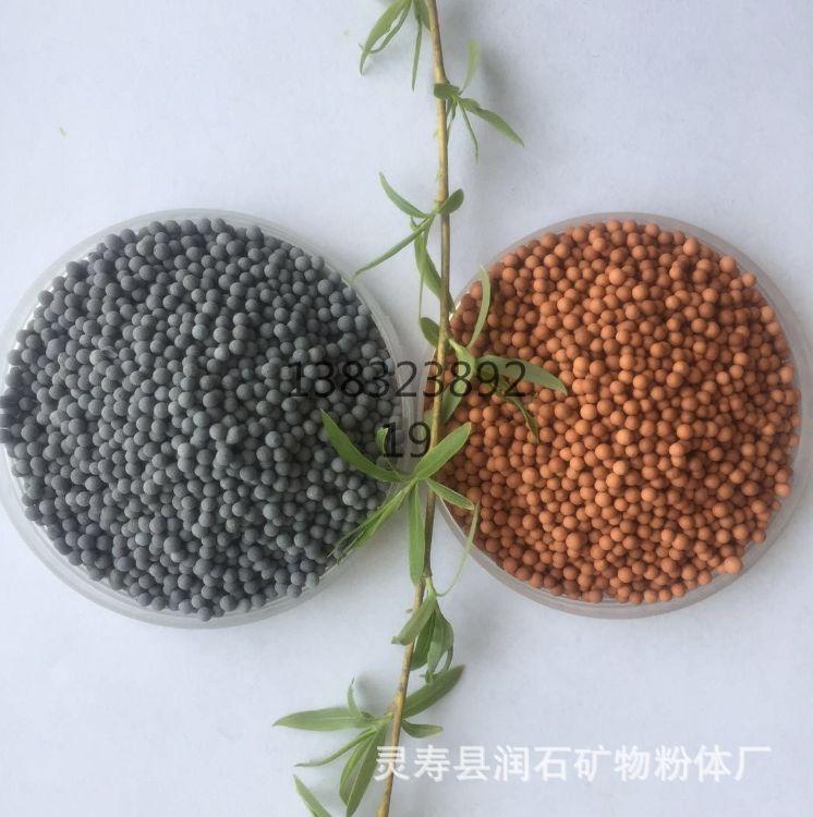 供应麦饭石球 麦饭石颗粒 麦饭石粉 水处理麦饭石