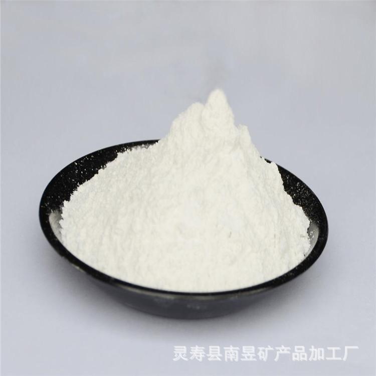 南昱供应 湿法云母 600目  工程 塑料用 云母粉  长期供应