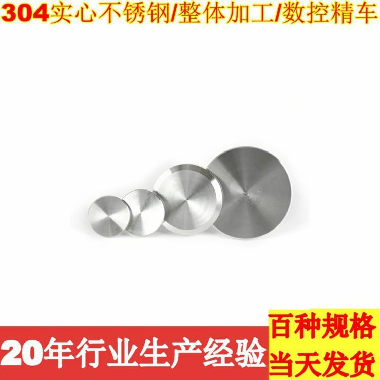 【上海申凡】304不锈钢小广告钉 304实心M6螺杆小规格广告钉质量优良、稳定专业生产厂家