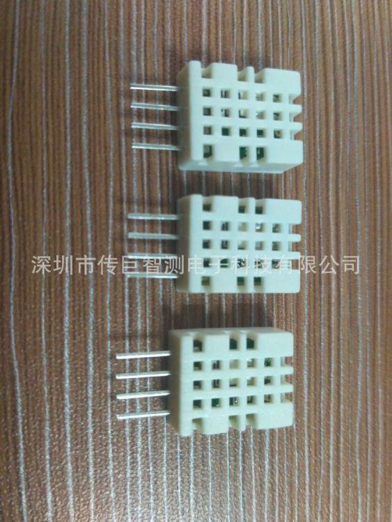 高精度温度传感器模块,高精度湿度传感器模块,厂家直销