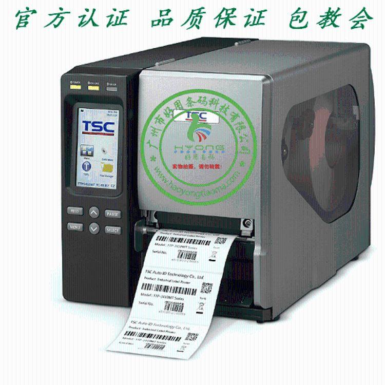 TSC 2410MT不干膠 洗水嘜 專用打印機TSC2410MT