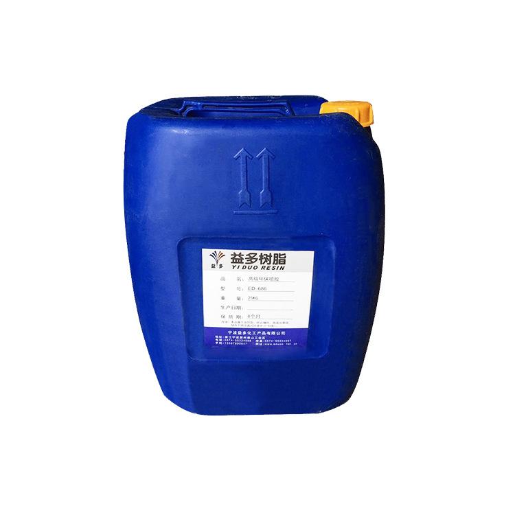 厂家直销 聚醋酸乙烯乳液 白乳胶 贴纸胶(图)