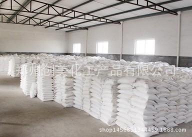 厂家直销 溴化钙 25千克起订