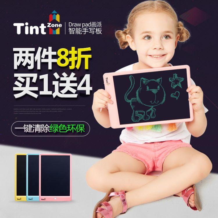 TintZone绘美特10寸儿童智能液晶电子手写板宝宝涂鸦画板写字板