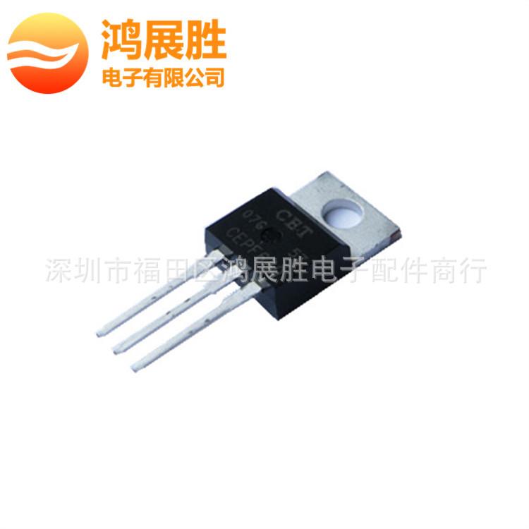 CEPF640 CEPF630 TO-220 CET场效应管 200V18A 48v逆变器功率管